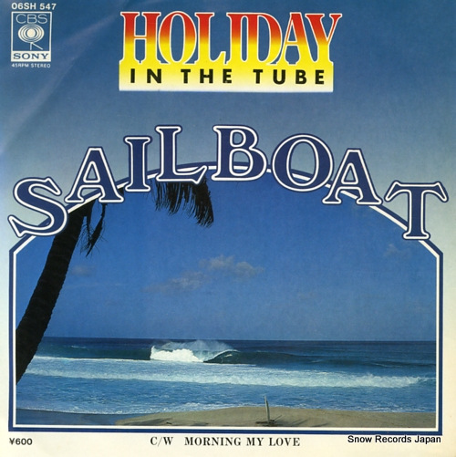 SAILBOAT holiday in the tube 06SH547 - front cover