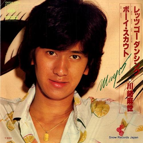 KAWASAKI, MAYO i was made for dancin' 06SH564 - front cover