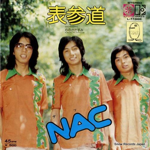 NAC omotesando L-1198E - front cover