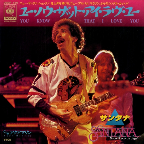 SANTANA you know that i love you 06SP449 - front cover