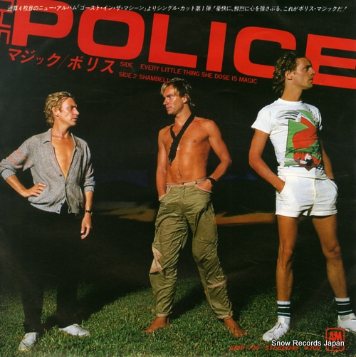 POLICE, THE every little thing she does is magic AMP-734 - front cover