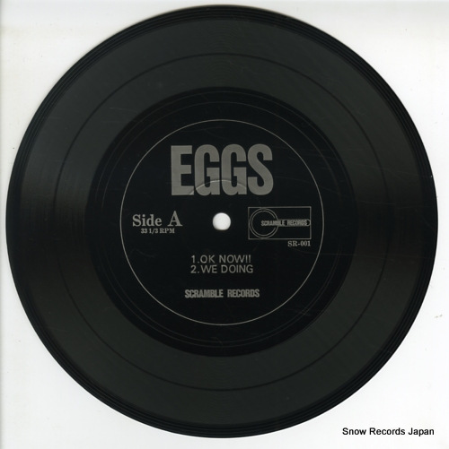 EGGS o.k. now SR-001 - disc