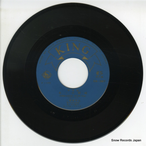 MIHASHI, MICHIYA aa osakajo EB-367 - disc