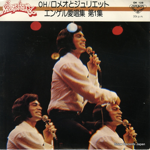 HUMPERDINCK, ENGELBERT a time for us OH128 - front cover