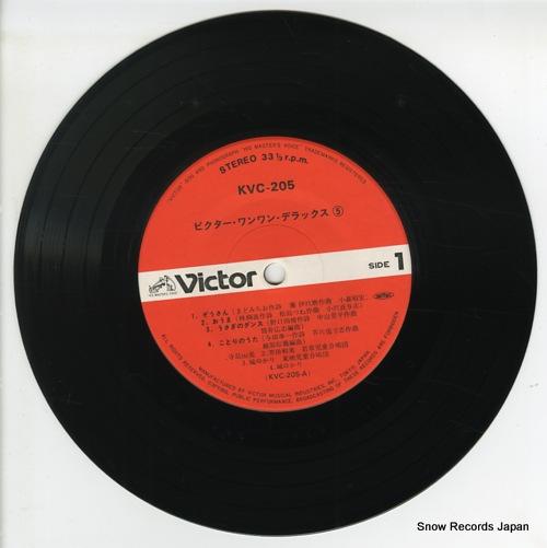 V/A victor wanwan deluxe 5 KVC-205 - disc