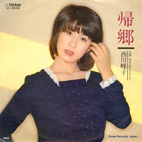 NISHIKAWA MINEKO - kikyo - 45T x 1