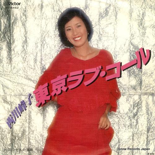 NISHIKAWA, MINEKO tokyo love call SV-6462 - front cover