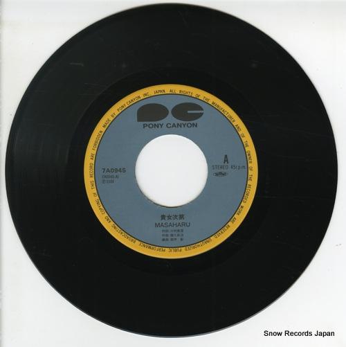 MASAHARU anata shidai 7A0945 - disc