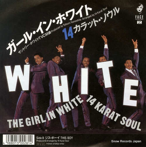 14 KARAT SOUL the girl in white 7Y0144 - front cover