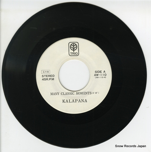 KALAPANA many classic moments AW-110 - disc