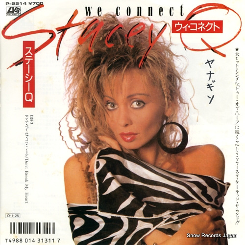STACEY Q we connect P-2214 - front cover