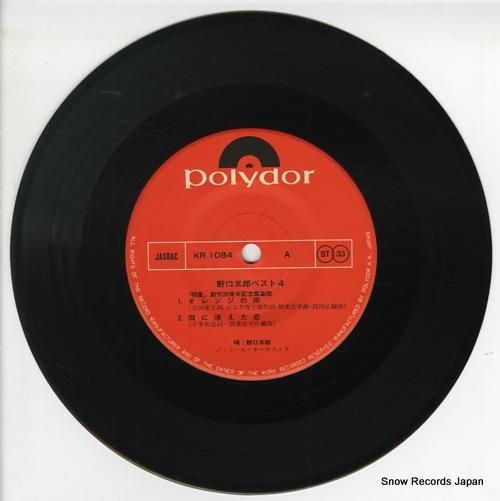 NOGUCHI, GORO best 4 KR1084 - disc