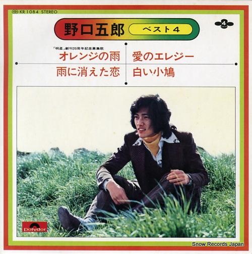 NOGUCHI, GORO best 4 KR1084 - front cover