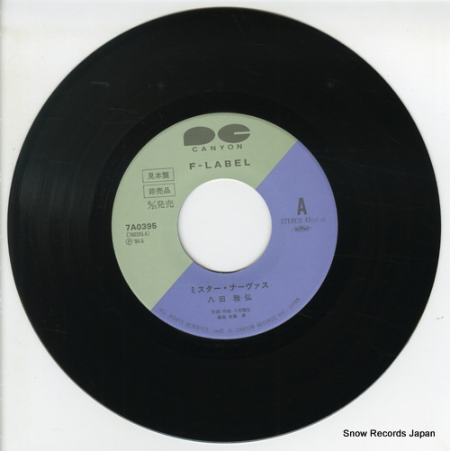HATTA, MASAHIRO mr. nervous 7A0395 - disc