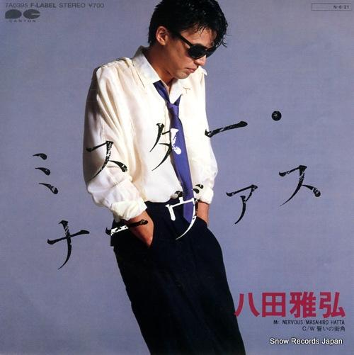 HATTA, MASAHIRO mr. nervous 7A0395 - front cover