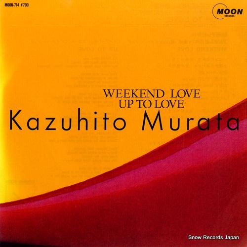 村田和人 weekend love MOON-714