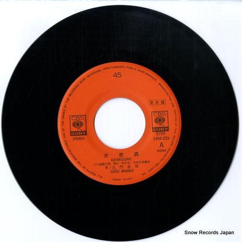 MIKADO, CHUJI katakoizake 07SH1494 - disc