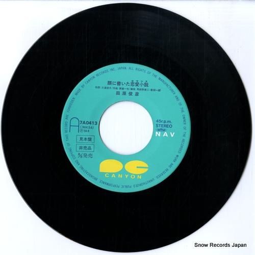 TAHARA, TOSHIHIKO kao ni kaita romance 7A0413 - disc