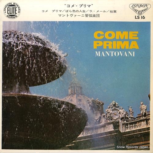 MANTOVANI AND HIS ORCHESTRA come prima LS-16 - front cover