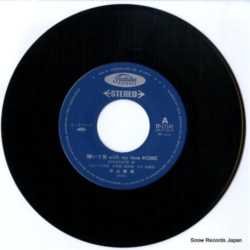 HIRAYAMA, MAMI kagayaite ai with my love kobe TP-17142 - disc