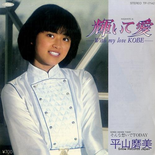HIRAYAMA, MAMI kagayaite ai with my love kobe TP-17142 - front cover