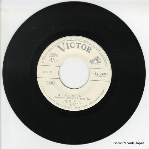 WAJIMA, KOICHI namida no naka kara SV-2487 - disc
