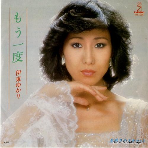 ITO YUKARI - mou ichido - 45T x 1