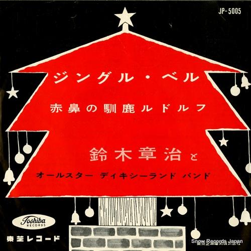 SUZUKI, SHOJI jingle bells JP-5005 - front cover