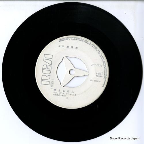 HONGO, NAOKI moeru koibito JRT-1178 - disc