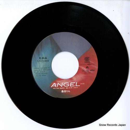 KUWATA, RIN angel CE-53 - disc