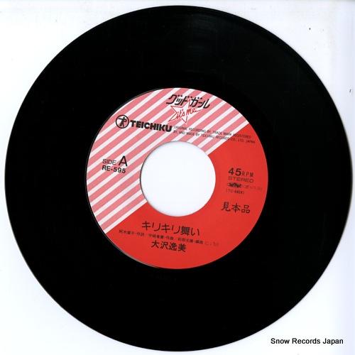 OSAWA, ITSUMI kirikiri mai RE-595 - disc