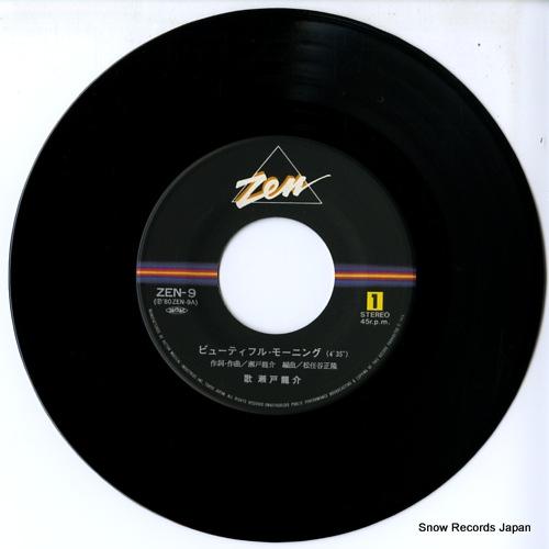 SETO, RYUSUKE beautiful morning ZEN-9 - disc