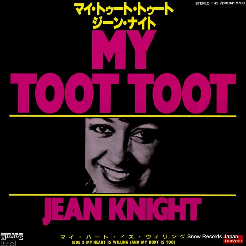 KNIGHT, JEAN my toot toot 7DM0141 - front cover