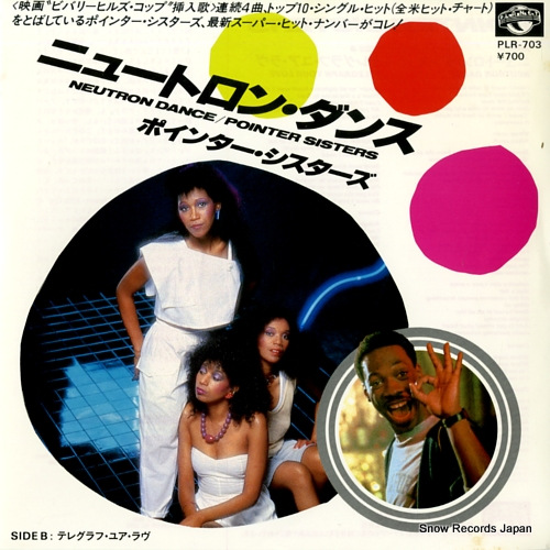 POINTER SISTERS, THE neutron dance PLR-703 - front cover