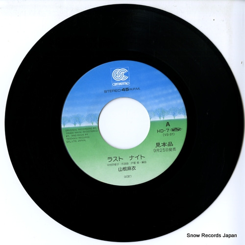 YAMANE, MAI last night HD-7 - disc