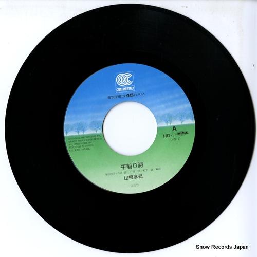 YAMANE, MAI gozen 0ji HD-1 - disc