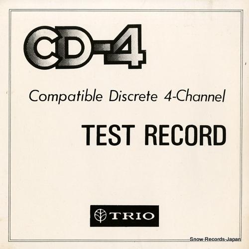 MOVIE SYMPHONIC ORCHESTRA compatible discrete 4-channel 4DE-501 - front cover
