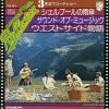 FILM-3024
