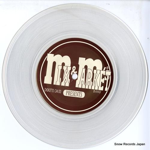 MIX MARKET find it here!! K.O.G.A-068 - disc