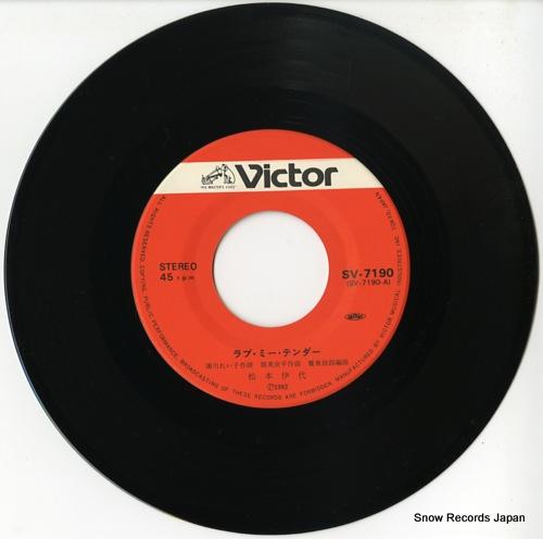 MATSUMOTO, IYO love me tender SV-7190 - disc