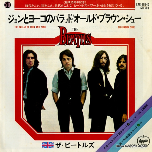 BEATLES, THE the ballad of john and yoko EAR-20240 - front cover
