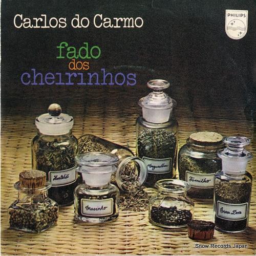 カルロス・ド・カルモ fado dos cheirinhos 6031097