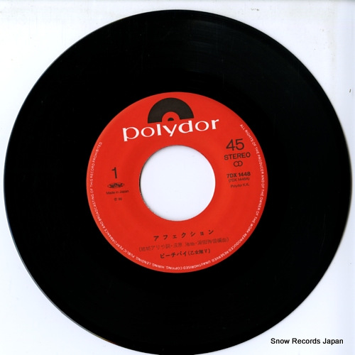 PEACH PIE affection 7DX1448 - disc