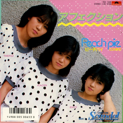 PEACH PIE affection 7DX1448 - front cover