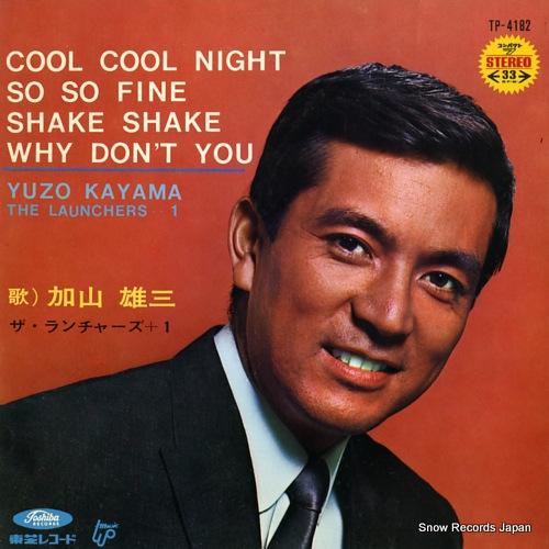 KAYAMA YUZO - cool cool night - 45T x 1