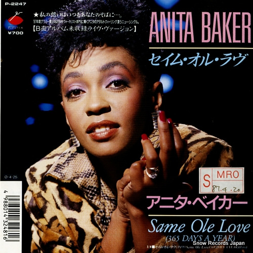 BAKER, ANITA same ole love(365 days a year) P-2247 - front cover