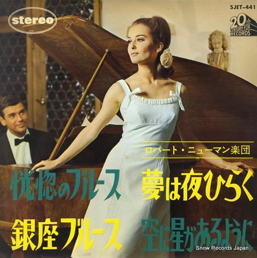 NEWMAN, ROBERT romantic mood in tokyo SJET-441 - front cover