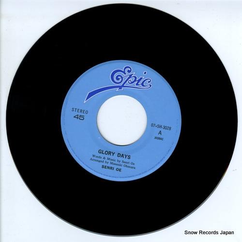 OE, SENRI glory days 07.5H-3028 - disc