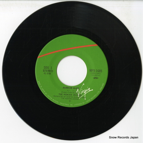HUMAN LEAGUE, THE mirror man VIPX-1685 - disc