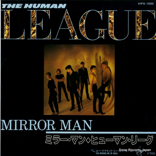 HUMAN LEAGUE, THE mirror man VIPX-1685 - front cover